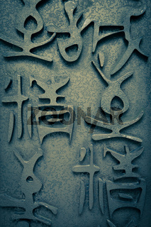 statue of chinese handwriting