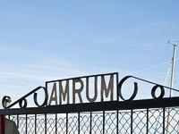 Gate to Wittduen Marina, Germany