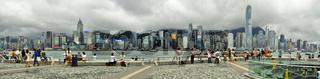 Hong Kong Panorama bewölkt