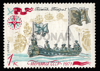 USSR - CIRCA 1971: Soviet post stamp to sea ship of Russian tzar Peter Great