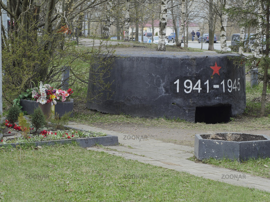 memorial to warriors Soviet army