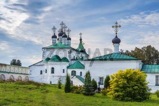 Alexandrov Kremlin, Russia
