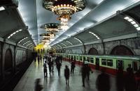 Pyongyang Metro Puhung Station