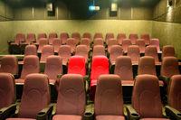 Empty seats in cinema movie theater