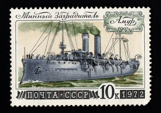 Vintage postage stamp about navy. Retro postage stamp isolated.