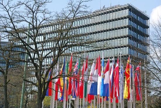European Patent Office, Munich, Bavaria, Germany, Europe
