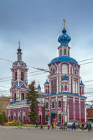 Church of John the Baptist, Kaluga, Russia