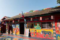 famous attraction of rainbow village