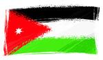 Grunge Jordan flag