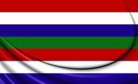 3D Flag of Schiermonnikoog (Friesland), Netherlands. 3D Illustration.