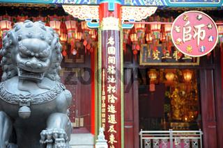 Wong-Tai-Sin-Tempel, Hong Kong