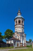Bell tower, Ostashkov, Russia