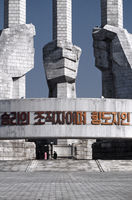 Monument to the Edification of the Workers Party