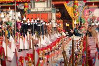 Shuili taoism carnival and sacrifice