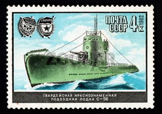postage stamp dedicated to Soviet submarine C-56. Vintage postage stamp