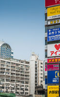 Skyscrapers and business buildings in Tokyo's Shibuya district