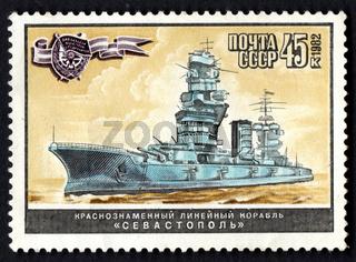 postage stamp dedicated to battleship Sevastopol. Old Soviet postage stamp