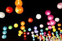colorful lantern hanging up