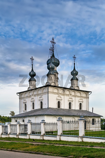 Peter and Paul Church, Suzdal, Russia