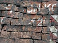 wall of bricks