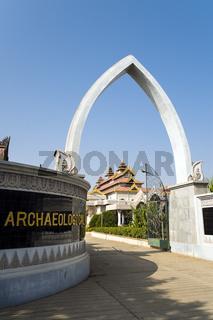 Archaeologisches Museum, Alt-Bagan, Myanmar