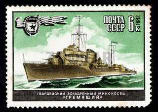 postage stamp about torpedo boat Gremyaschyi. Vintage postage stamp isolated