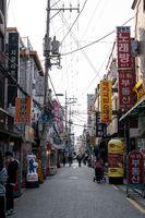 Kondae bar street
