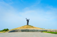 Hill Fame Mother Motherland Cherkasy