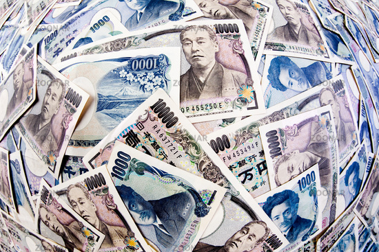 Yen Japanese currency banknotes