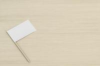 Blank toothpick flag