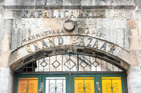 Gate to Grand Bazar in Istanbul