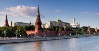 Moscow Kremlin Palace and Moskva river