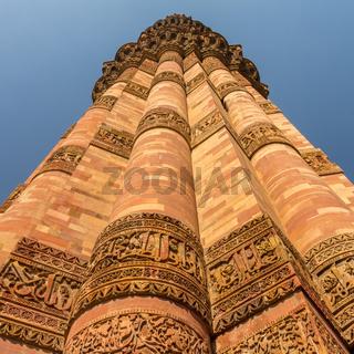 Qutb Minar - UNESCO WHS site in Delhi