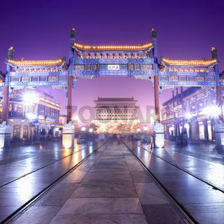 beijing traditional shopping street at night