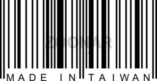 Barcode - Made in Taiwan