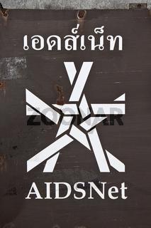 AIDSNet