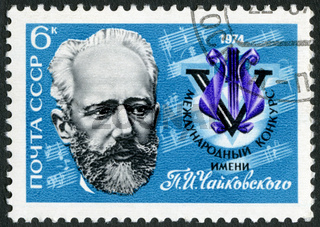 USSR - 1974: shows Pyotr Ilyich Tchaikovsky (1840-1893), pianist and violinist, 5th International Tchaikovsky Competition, Moscow