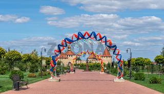 Alexander Nevsky Park in Bender, Moldova