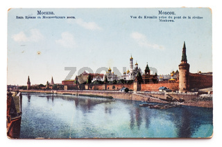 Moscow kremlin a kind from quay - a photo on a card of 1909