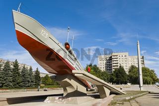 Torpedoboot auf Gedenkstaette, Kaliningrad, Russla