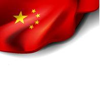 Waving flag of china. Vector illustration on white