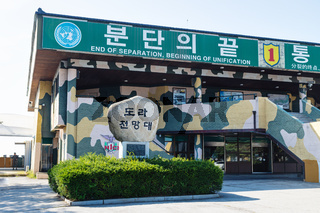 Dora Observatory in jangdan-myeon, Paju, South Korea., where visitors view North Korean state in the DMZ