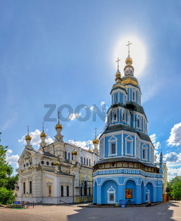 Holy Protection Cathedral in Kharkiv, Ukraine