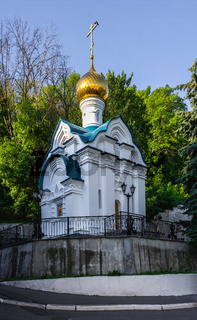 Chapel of the Monks Arseny and Herman in the Svyatogorsk Lavra
