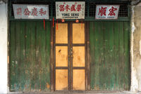 Chinese lettering on the front of a shophouse in the Chinatown of Kuching on Borneo