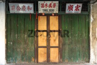 Chinesische Schriftzeichen Eingang einer Werkstatt in der Chinatown von Kuching