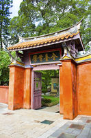 Famous Taiwan Tainan Confucian Temple travel landmark