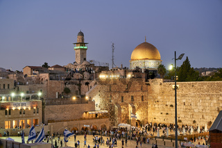 Jerusalem Israel. Dome of the rock