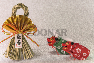 Japanese New Year's Cards with black handwriting ideograms Geishun which means Welcoming Spring with