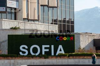 Sofia City Sign Outside The National Palace of Culture, NDK, Sofia, Bulgaria, Europe,